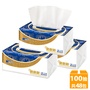 【市面最大張三層超柔韌】新新新三層抽取式衛生紙(整箱)8包*6串-寶石藍