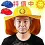 新品現貨 太陽能工程帽 太陽能風扇安全帽