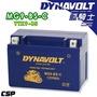 【萬池王 電池專賣】光陽 KYMCO Racing S 125 150藍騎士 9號 機車電瓶