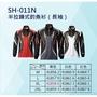[新竹民揚][ Shimano 釣魚衣 ]  SH-011N  釣魚衫 釣魚服