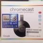 {崴力通訊}Google Chromecast V3 Chromecast2