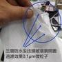 N98口罩100片 外銷日本3d口罩