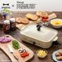 日本BRUNO×PEANUTS 史努比 聯名款 /  BOE070 多功能鑄鐵電烤盤(2-3人份量),附3個烤盤- 平盤+章魚燒盤+史努比鬆餅盤 -日本必買 日本樂天代購(16500)/ 件件含運
