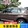 平安路14-17款寶馬新X5車窗飾條 不銹鋼車窗亮條車身裝飾條X5改裝貼配件現貨