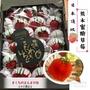 日本空運限定-黑旋風熊本糖蜜草莓28~30玉【免運費】