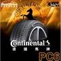 台中【廣明輪胎】 德國馬牌旗艦店 Continental PC6 SSR 225/55-17 失壓續跑胎(防爆胎)