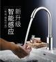 感應水龍頭全自動感應水龍頭感應式紅外線單冷熱洗手器智慧龍頭全銅家用