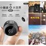 (店到店免運 新增128G)「1080p小型攝影機」密錄器 黑眼微豆 迷你 高解析度 無界窺視 監控 廣角 夜視 監視器