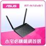 【ASUS】RT-N12+_B1 無線分享器(黑)