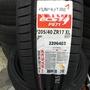億鑫輪胎 俗俗賣 錦湖輪胎 PS71 205/40/17 特價販售