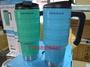 現貨~CENSUN先行~真空不銹鋼保冷保溫杯710ML,居家、辦公水杯首選...可自取!
