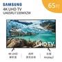 【領券再折】SAMSUNG UA55RU7100 三星43~75型4K HDR智慧連網電視 RU7100