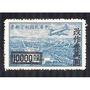 航6-2  35年上海版航空郵票加蓋改值1枚
