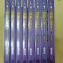 全新未拆封遊戲人生1-0(第10集普版首刷) 小說 東立