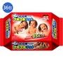 (限時點數10倍送)拭拭樂嬰兒柔濕巾85枚*36包(箱)【愛買】
