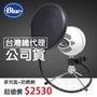 【台灣總代公司貨】麥克風+防噴網 保固2年 美國 Blue SNOWBALL ICE USB 小雪球 電容式麥克風