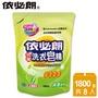 【依必朗】抹草香氛抗菌洗衣皂精1800g*8包(買4包送4包)