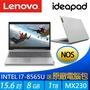Lenovo 聯想 IdeaPad L340 81LG0088TW 15.6吋筆電 (I7-8565U/MX230 2G/8G/1TB/Non-OS)灰