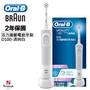 【Oral-B】活力護銀電動牙刷D100-清純白