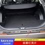 【重磅超質感】\n\n\n輝藝20款RAV4榮放內外后護板19新款五代rav4后備箱護板門檻條改裝飾條!