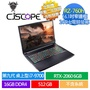 CJSCOPE RZ-760H i7 9700 RTX 2060 16G 256G