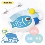 馬桶魚,魚の形自動馬桶清潔劑 除臭消垢 芳香劑