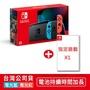 【現貨不用等】Switch主機+遊戲 健身環大冒險 薩爾達傳說 電力加強版 台灣公司貨 紅藍 灰黑 新版 新款主機 免運