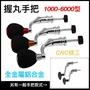 《成本出售衝評價🔥》捲線器 替換把手 搖臂 零件 改裝 握丸 槓丸 手把 SHIMANO OKUMA 握把 斷掉 壞掉