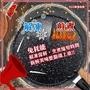 28cm鍋寶麥飯石解凍煎盤