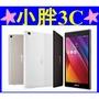 華碩 ASUS ZenPad 8.0 Z380KNL 八核心8吋 可通話平板 4G LTE 高雄有店