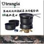 免運🏆【94愛露營 實體店面】 Trangia Storm Cooker 37-5 UL 黑魂版超輕鋁 風暴爐酒精套鍋