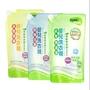 挑戰最低價nac nac酵素嬰兒洗衣精,抗敏洗衣精,防蹣抗菌洗衣精