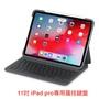 【9成新】Logitech Slim Folio Pro 保護殼 鍵盤 ( 11 吋 iPad Pro)/羅技鍵盤/免運