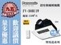 國際牌 FV-30BU1W 浴室暖風乾燥機《 陶瓷加熱型 無線遙控 》FV-30BU1R 110V 220V