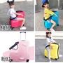 清出 現貨在台 可騎乘行李箱  ✈️可騎乘-馬卡兒童節禮物 龍色系行李箱 粉紅 櫻花🌸出國 日本代購 採購好幫手
