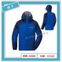 mont-bell-日本/THUNDER PASS 男防水透氣風雨衣(靛藍/寶藍)#1128344