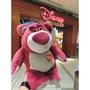 🇺🇸現貨+預購  迪士尼 美國 M &L , 上海XL超大80cm 熊抱哥❤️  Disney 熊抱哥  草莓熊