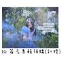 [ 親筆簽名預購 ] IU 李知恩 - 第五張迷你專輯《LOVE POEM》韓版 計榜【簽名專輯】