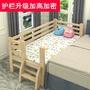 【台風行】嬰兒床實木床松木床床架加寬加長兒童床單人床BB小床護欄床拼接床/兒童床