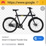 【1212】全新未拆封/荷蘭品牌 VanMoof Smart X 24吋 城市 市價$28000 智能自行車