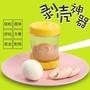 折扣價促銷@快速剝蛋神器剝雞蛋剝蛋殼去殼器剝蛋器家用熟雞蛋剝殼機去皮工具