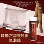 ✈韓國代購 Eveteen 六年根 高麗 紅蔘 氣泡錠 發泡錠 (10錠)