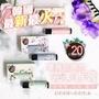 【海拉賣場】現貨 24h出貨 新款 韓國 20FOREVER 完美香膏 手工膏 體香膏 5g