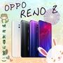RENO Z OPPO (8G/128G) 6.4吋 全新未拆封 原廠公司貨 原廠保固一年【雄華國際】