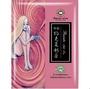 西雅圖約克夏奶茶25g(100入)禮盒包裝