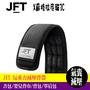 蘇貓 JFT 反重力減壓氣墊背帶