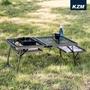 【KAZMI】KAZMI 多功能鋼網燒烤桌含收納袋