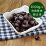 【幸美生技】花青莓果任選880-冷凍藍莓(1000g/包)