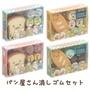 【角落生物橡皮擦收藏盒】角落生物 麵包系列 橡皮擦 積木 日本正品 該該貝比日本精品 ☆