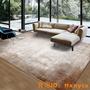 現代簡約地毯輕奢風客廳沙發茶幾墊臥室床邊工業家用北歐